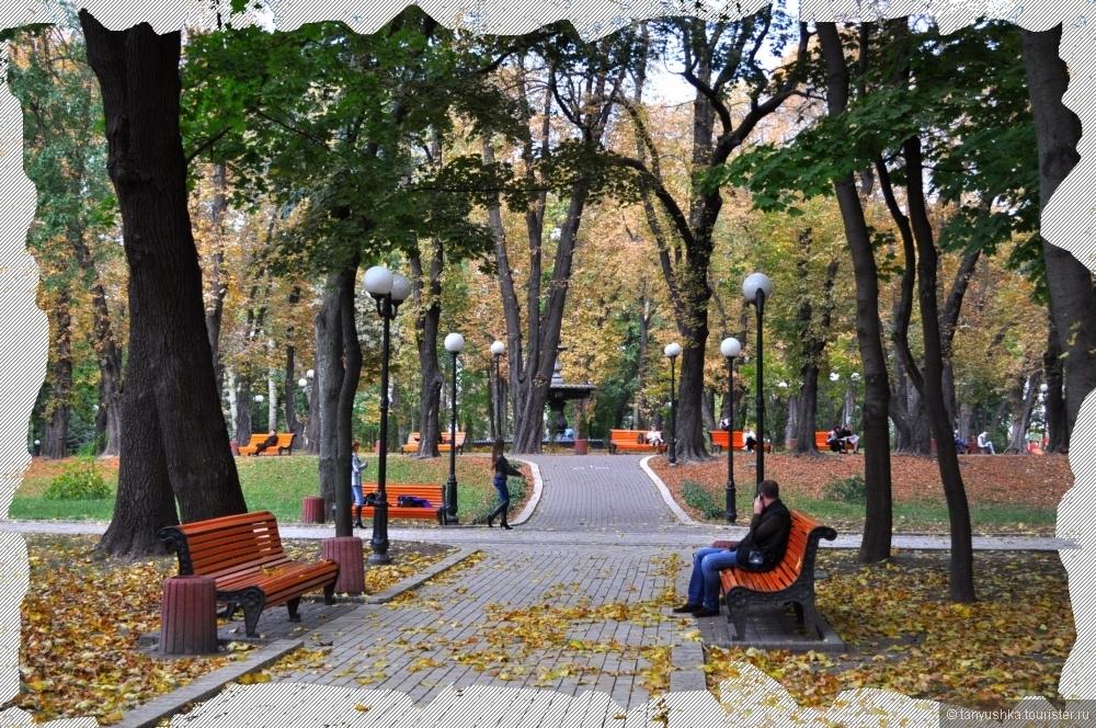 Mariinsky park, kiev