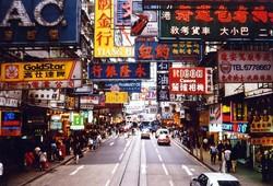 """У """"Аэрофлота"""" скидки на билеты в Гонконг"""