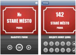 Новый путеводитель по Праге для iPhone и Android