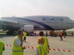 Пилотам «El Al» удалось избежать столкновения в аэропорту Цюриха