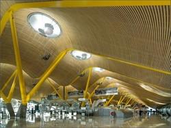 National Geographic  выбрал лучший аэропорт мира