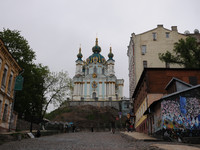 Прогулки по майскому Киеву