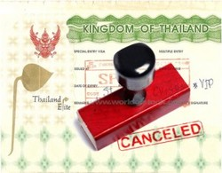 Thai Airways: пассажирам упростили въезд в Таиланд