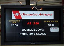 Россия и Грузия: возобновились прямые рейсы