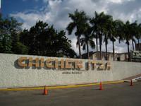 Окрестности археологической зоны Чичен Ица