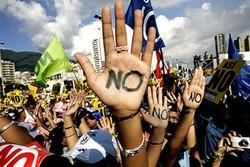 Собрались в Испанию? Сверьтесь с актуальным «графиком»  забастовок