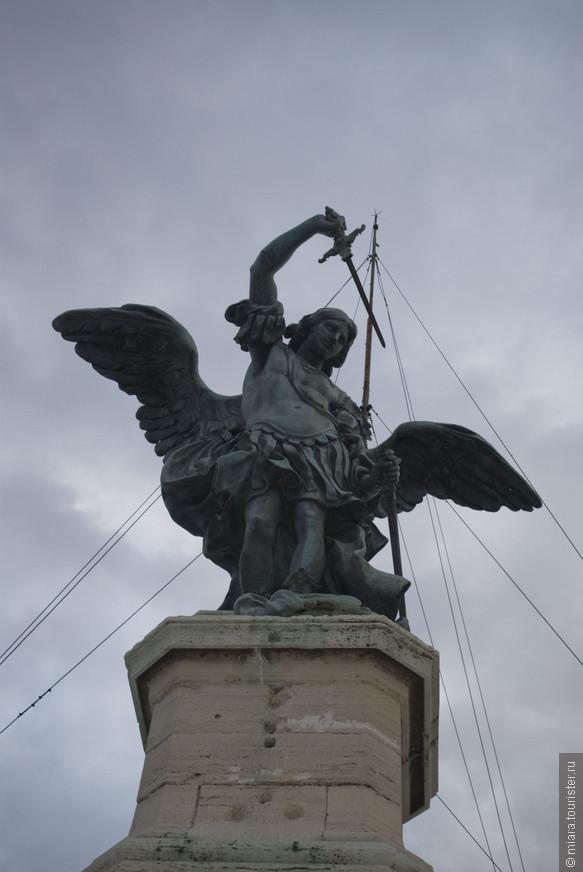 италия отзывы на путешествия майл.ру