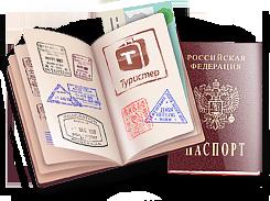 Заполнение бланка заявления анкеты на шенгенскую визу