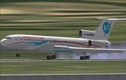 Пассажирский самолет совершил аварийную посадку в Екатеринбурге