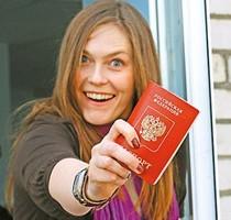 Загранпаспорт теперь можно получать без прописки
