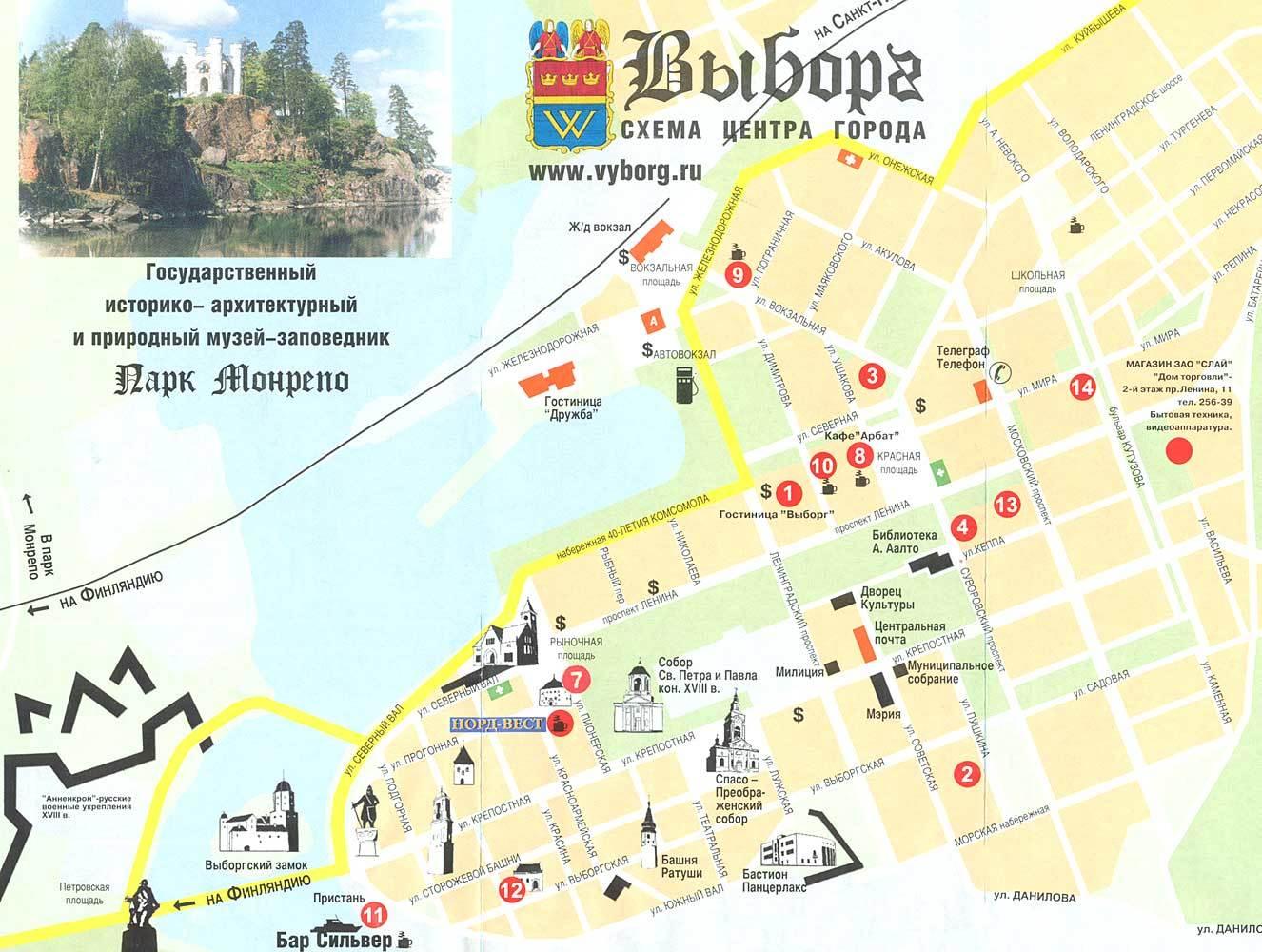 Vyborg Russia  City pictures : Карта Выборга с улицами и номерами ...