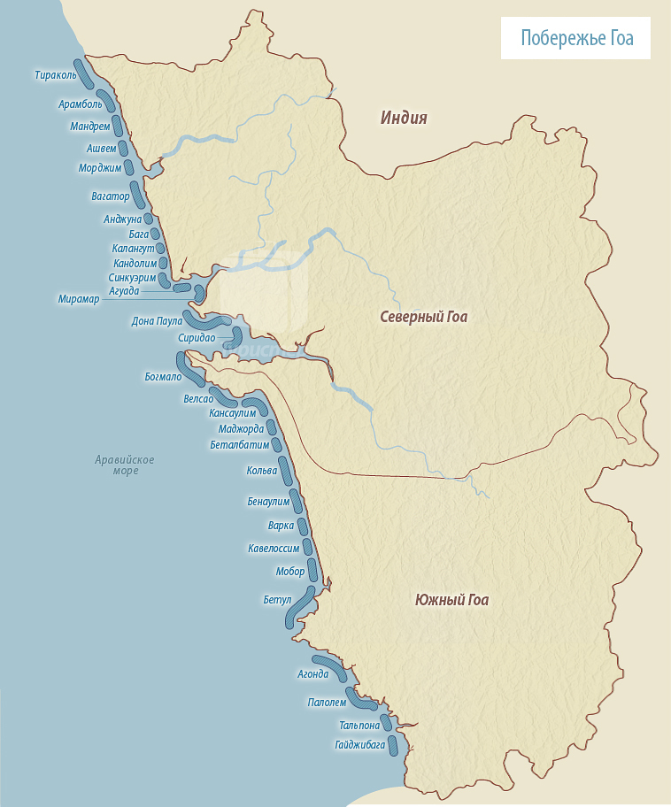 Карта пляжей Гоа (342,5 Кб)