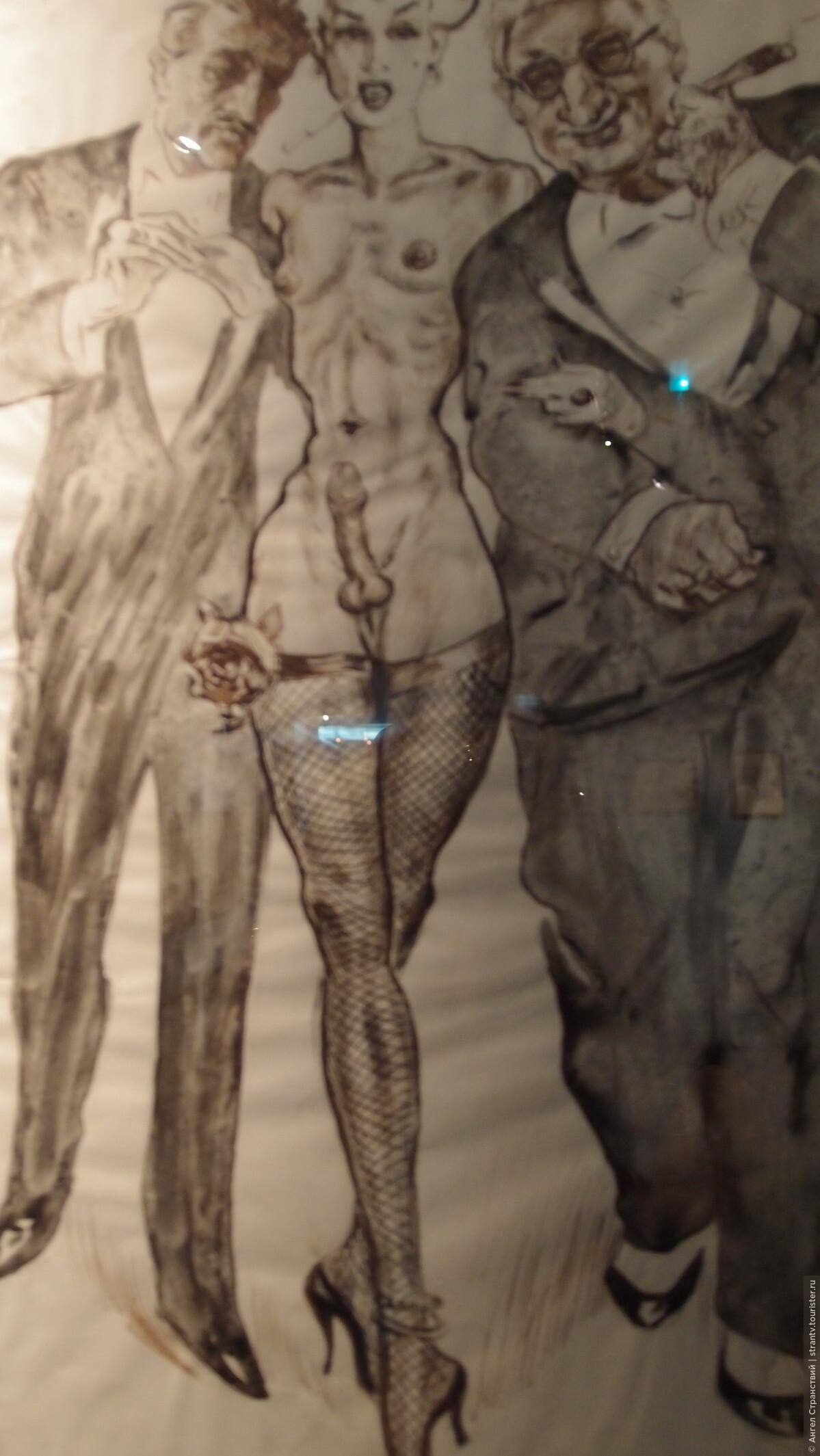 Музей эротики берлин