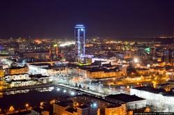 Екатеринбург появится на виртуальных картах Google