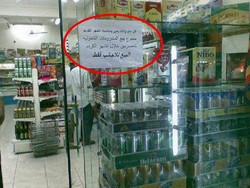 Туристам в Египте алкоголь в Рамадан не запретят