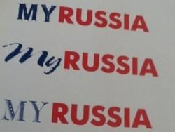 Для России разработали свой логотип