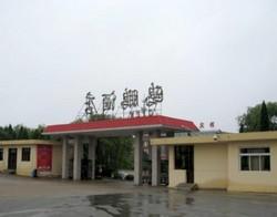 В Китае россиян выселяют из санаториев
