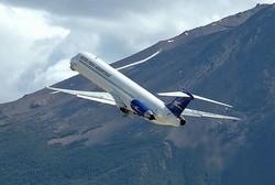 Главная авиакомпания Аргентины стала соседом Аэрофлота по SkyTeam