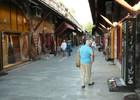 007 Istanbul, VF at Arasta Bazaar.JPG