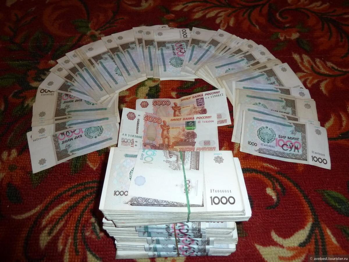 Изображение 1000 сум=12 рублей. из фотоальбома «г. Самарканд ...