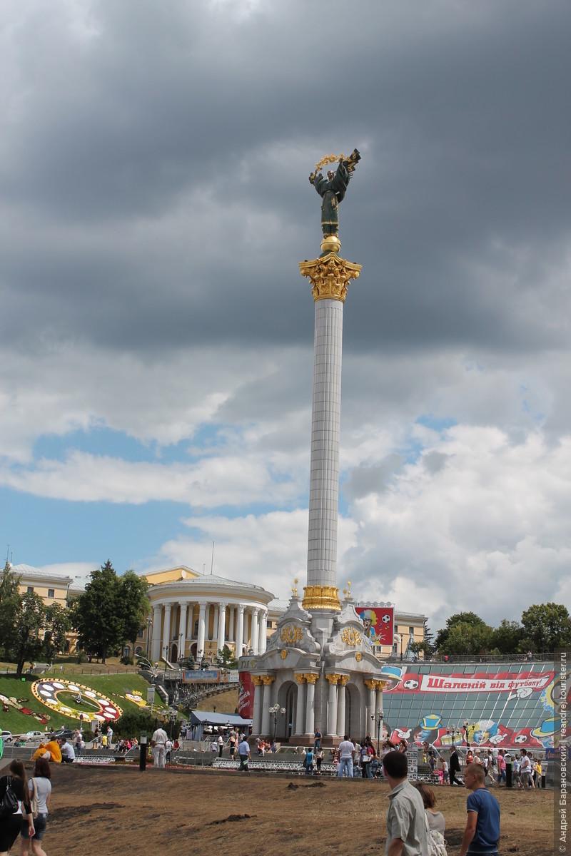 вся еще в раскраске Евро-2012, Киев