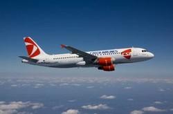 Czech Airlines с весны начнут летать из Праги в Пермь