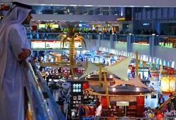 Дубайский Duty Free признан мировым лидером беспошлинной торговли