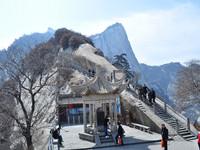 Китай. Хуашань. Фотоприложение