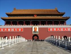 Пекин разрешит туристам трехдневный безвизовый транзит