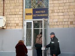 """Самый большой хостел Москвы появится на базе гостиницы """"Останкино"""""""