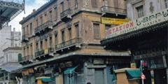 В Афинах откроется музей народного искусства, состоящий из 18 зданий
