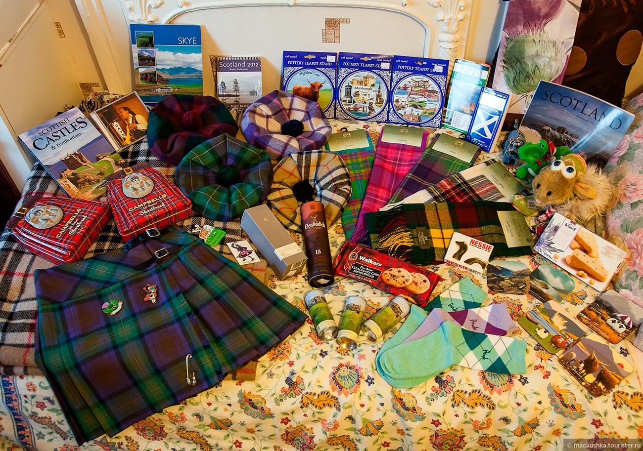 Отличным съедобным подарком из Шотландии станут производимые всемирно 79