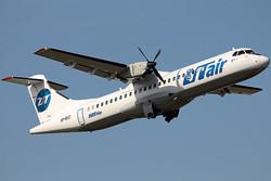 """Аэропорт """"Ермолино"""" станет базой для UTair и вольется в московский авиаузел"""