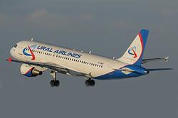 Ural Airlines начнет летать из Челябинска в Пекин