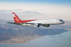 Чартерный рейс с Бали едва не столкнулся с афганским истребителем