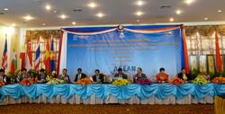 В Лаосе стартовал туристический форум стран АСЕАН