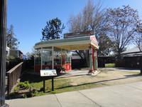 Исторический музей Сан-Хосе