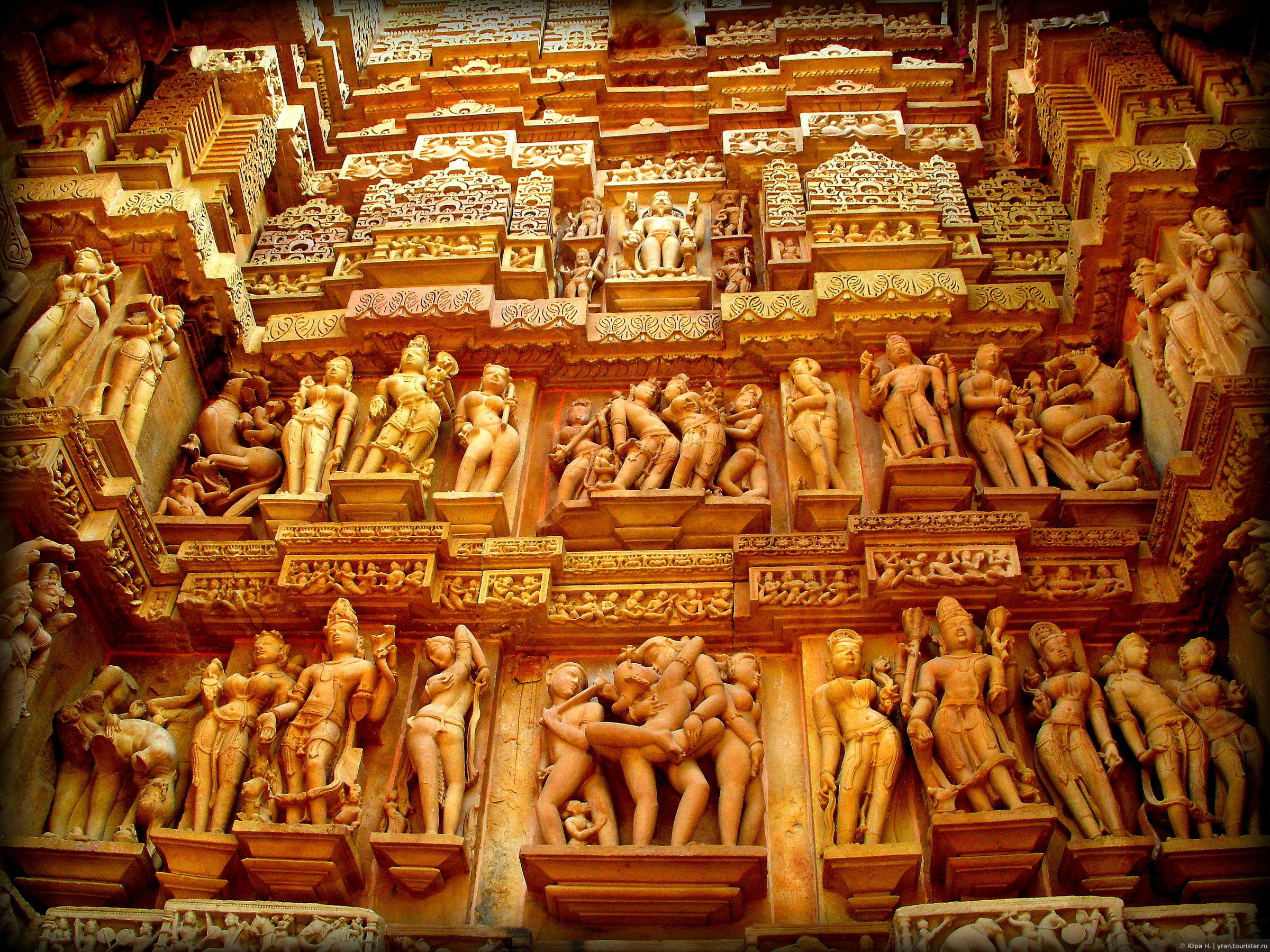 Эротический храм в индии 18 фотография