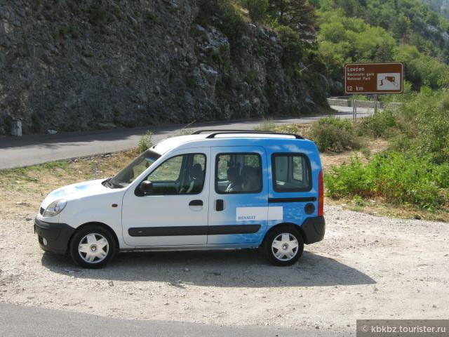 Таможенные правила в Черногории :: Полезная информация о ...