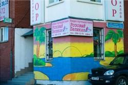 Екатеринбургская турфирма обманула несколько десятков туристов