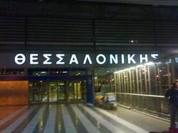 Самолет из Новосибирска выкатился за пределы ВПП в Греции