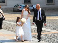 Свадьба эмигрантки
