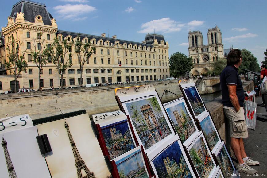 Отзывы самостоятельное путешествие по парижу