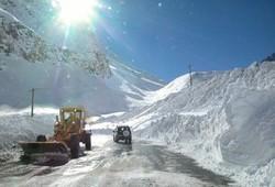 Снегопад заблокировал в Андах 15 тысяч туристов