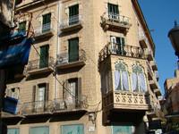 Тортоса (Испания)