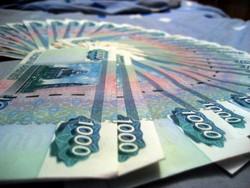 Главу красноярской турфирмы заподозрили в хищении 1,8 млн рублей