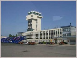 Аэропорт Загреба закрылся из-за забастовки