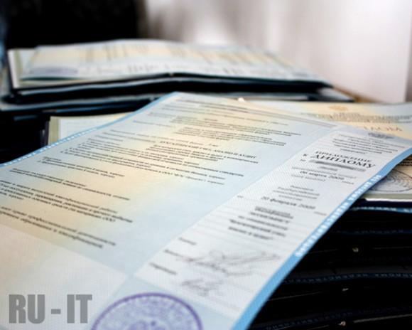 Нотариальный перевод документов в бюро - Санкт