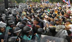 В Бангкоке и окрестностях введен особый режим безопасности