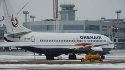 «Оренэйр» запускает прямые рейсы из Екатеринбурга в Ганновер